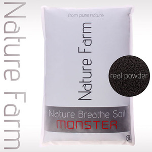 Monster Soil Real Powder 8L  몬스터 소일 리얼 파우더 8L (0.5mm~1.5mm)